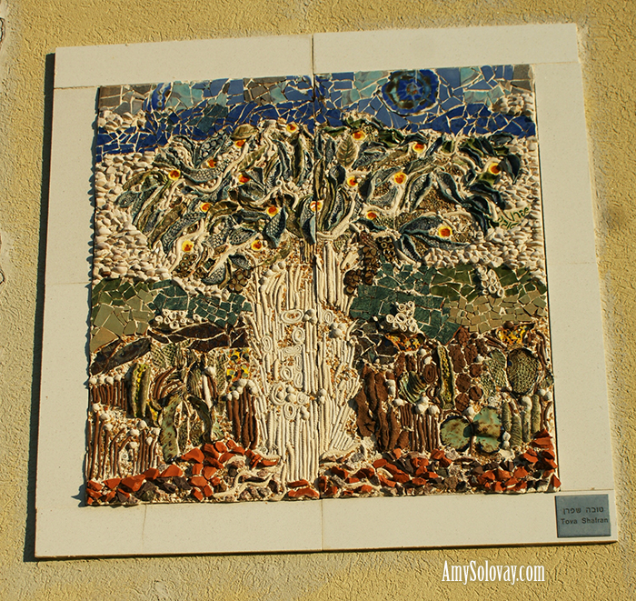 Tree of Life Mosaic Art by Tova Shafran. This piece is on display in Ashkelon's Baltimore Park.