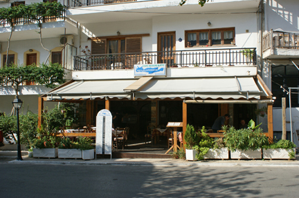 Cafe Megalonissis, a Restaurant on the Greek Island of Crete